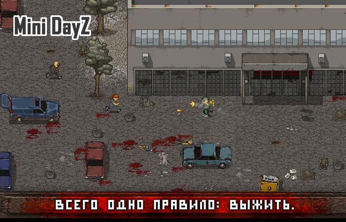 game zombie dành cho android
